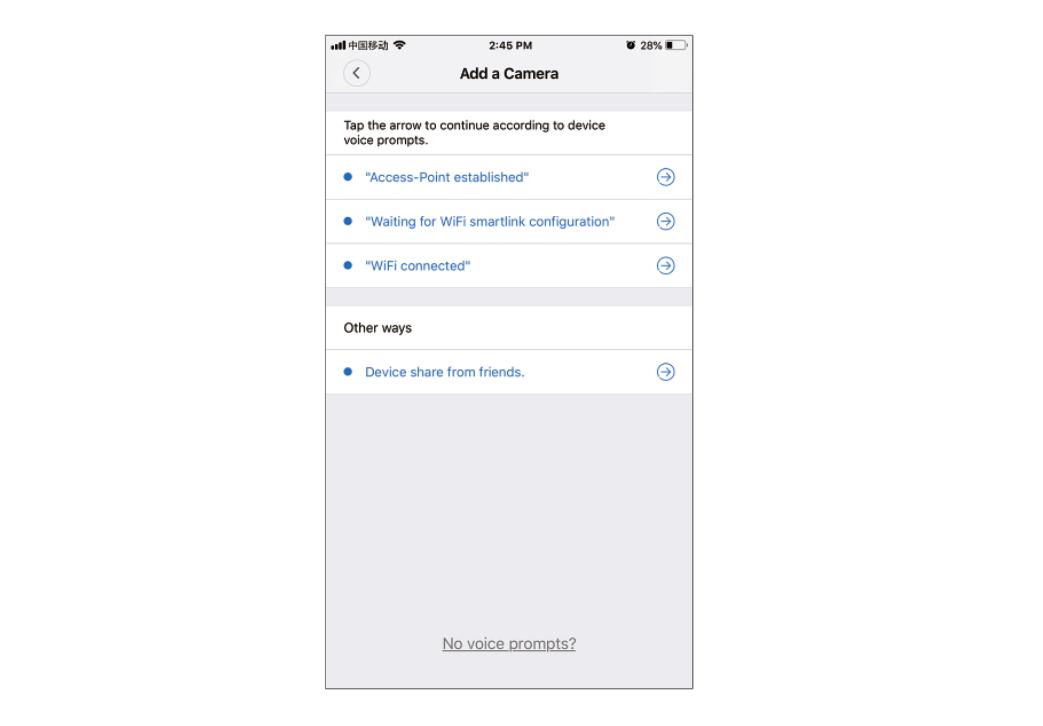 C.wi-fi smart link configuration